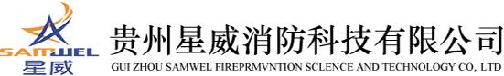 貴州防火門廠家